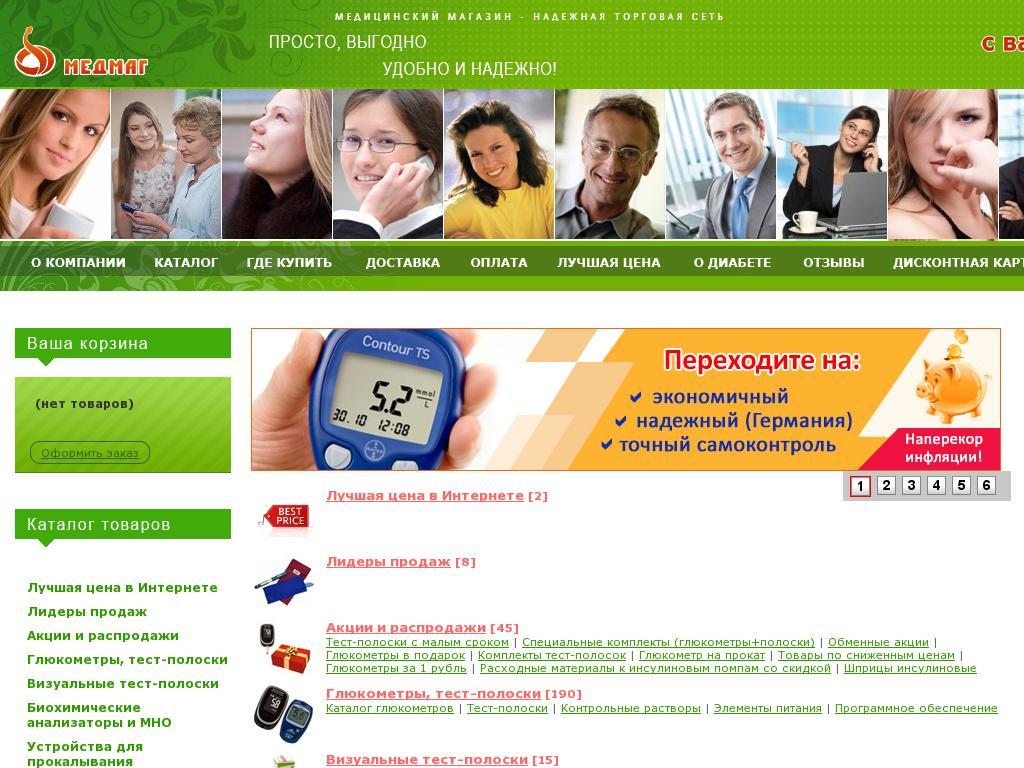 логотип medmag.ru