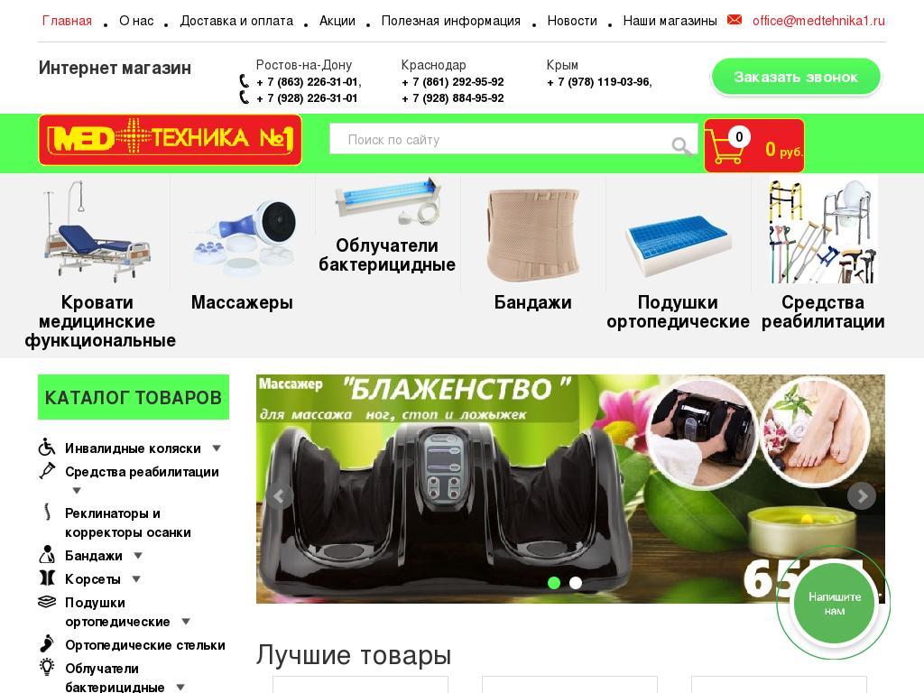 логотип medtehnika1.ru
