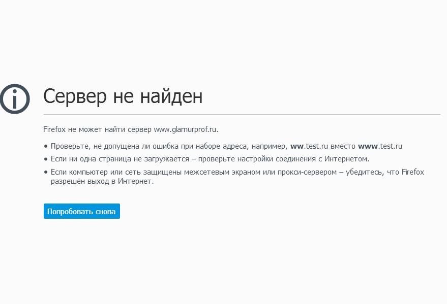 логотип meggymall.ru