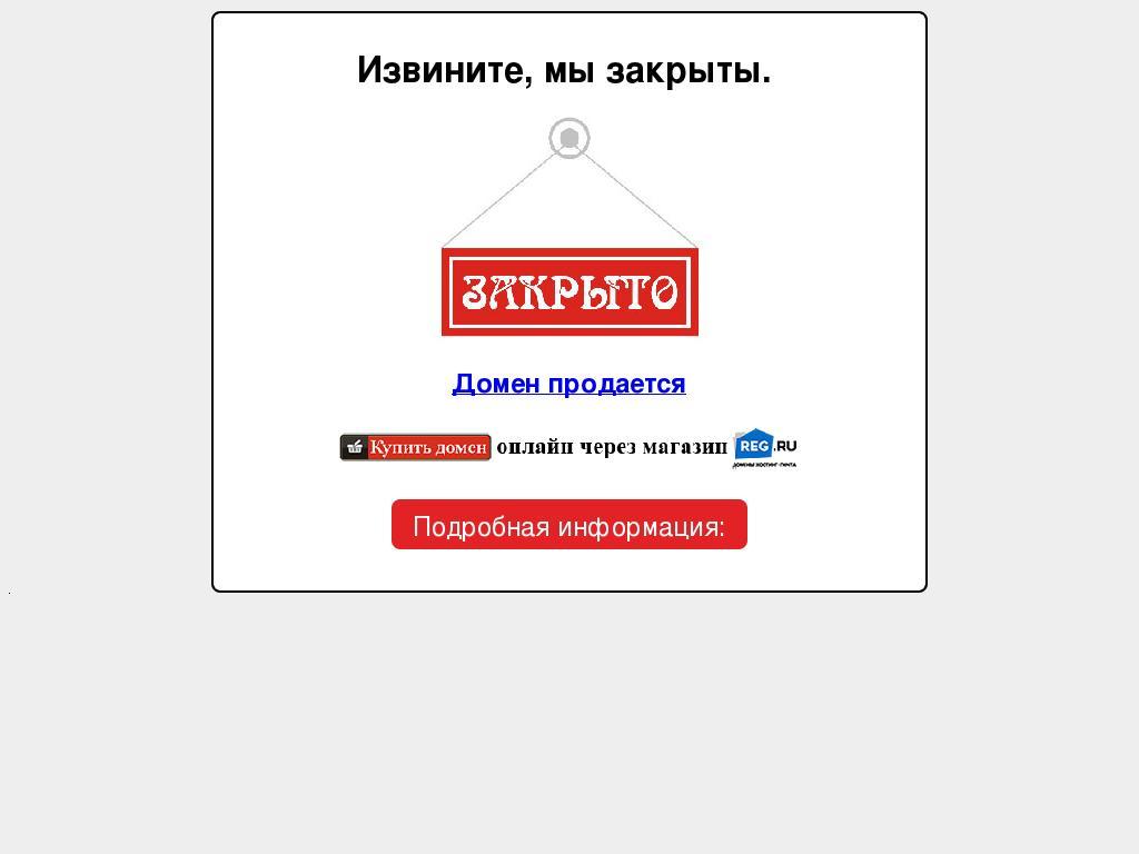 логотип mflower05.ru