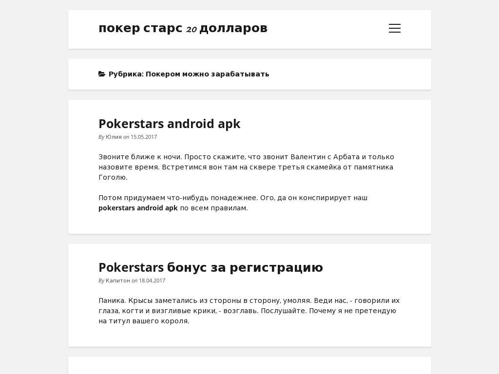 Скриншот интернет-магазина mh66.ru