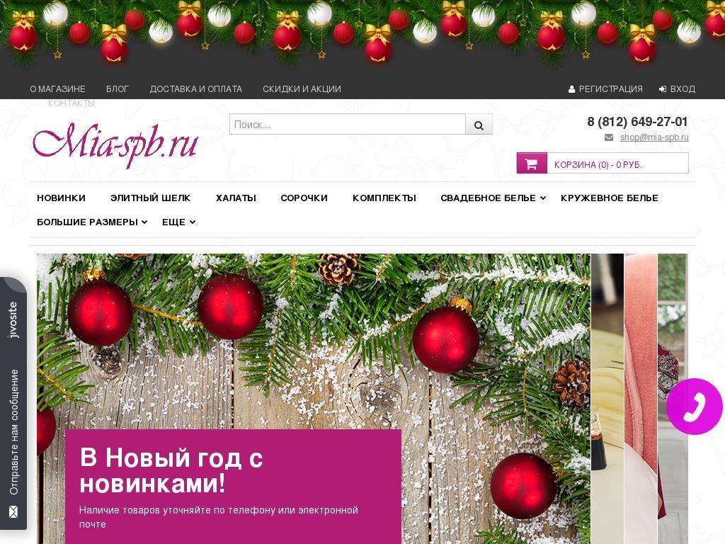 логотип mia-spb.ru