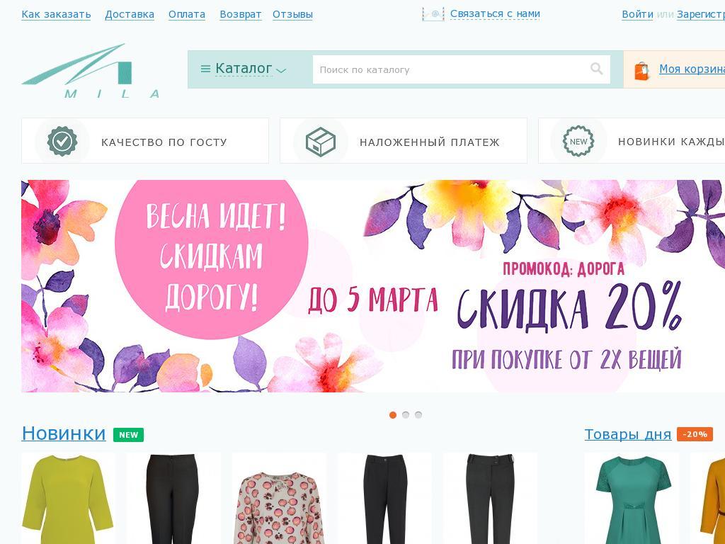 логотип mila-shop.ru