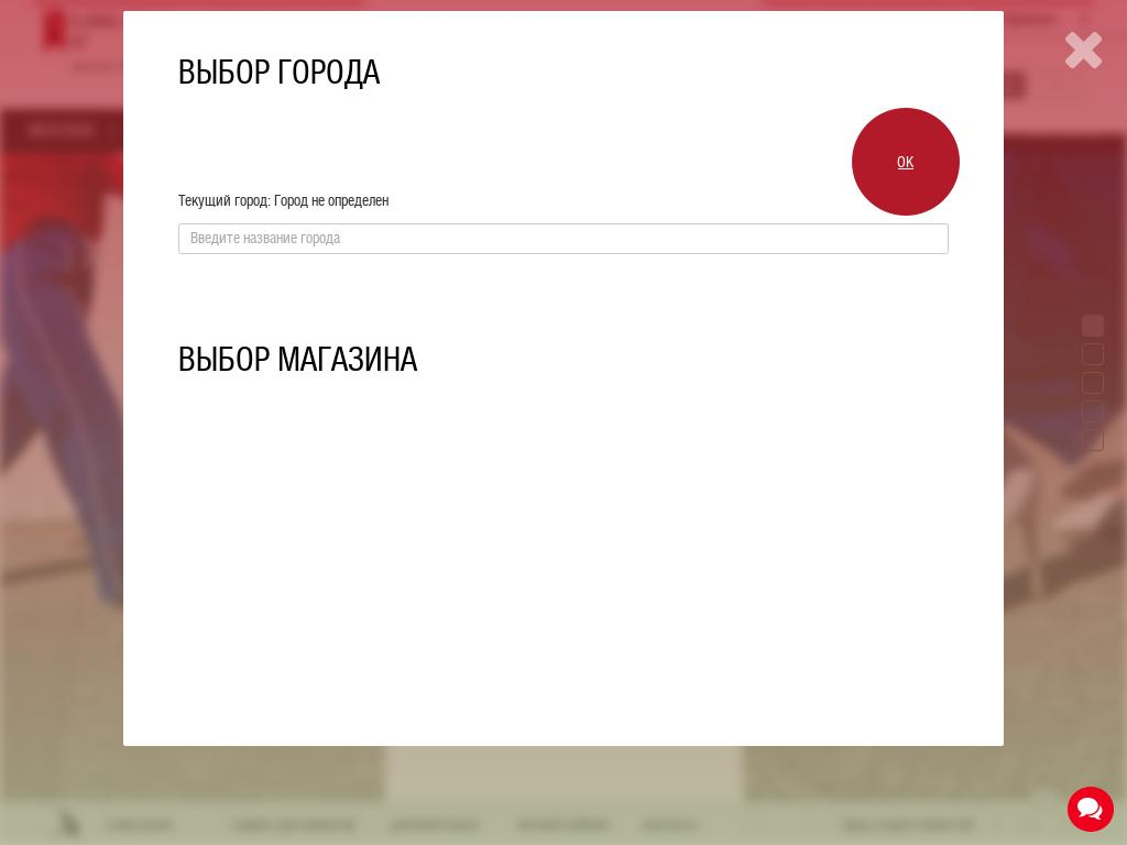 логотип milanomoda.ru