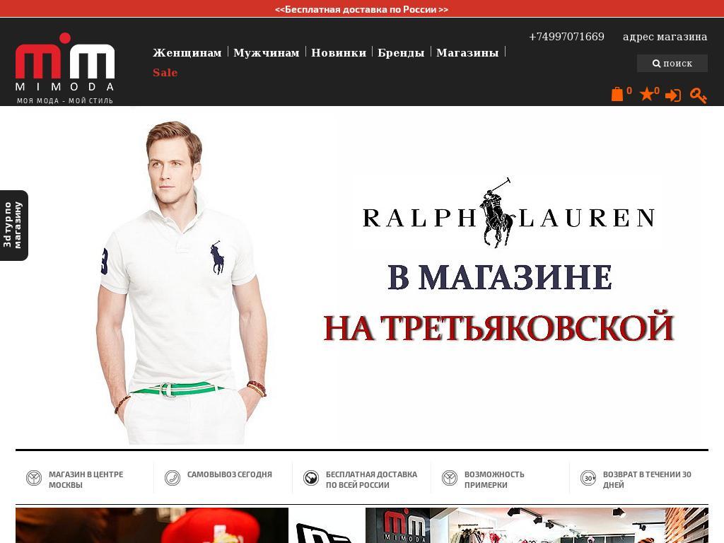 логотип mimoda.ru
