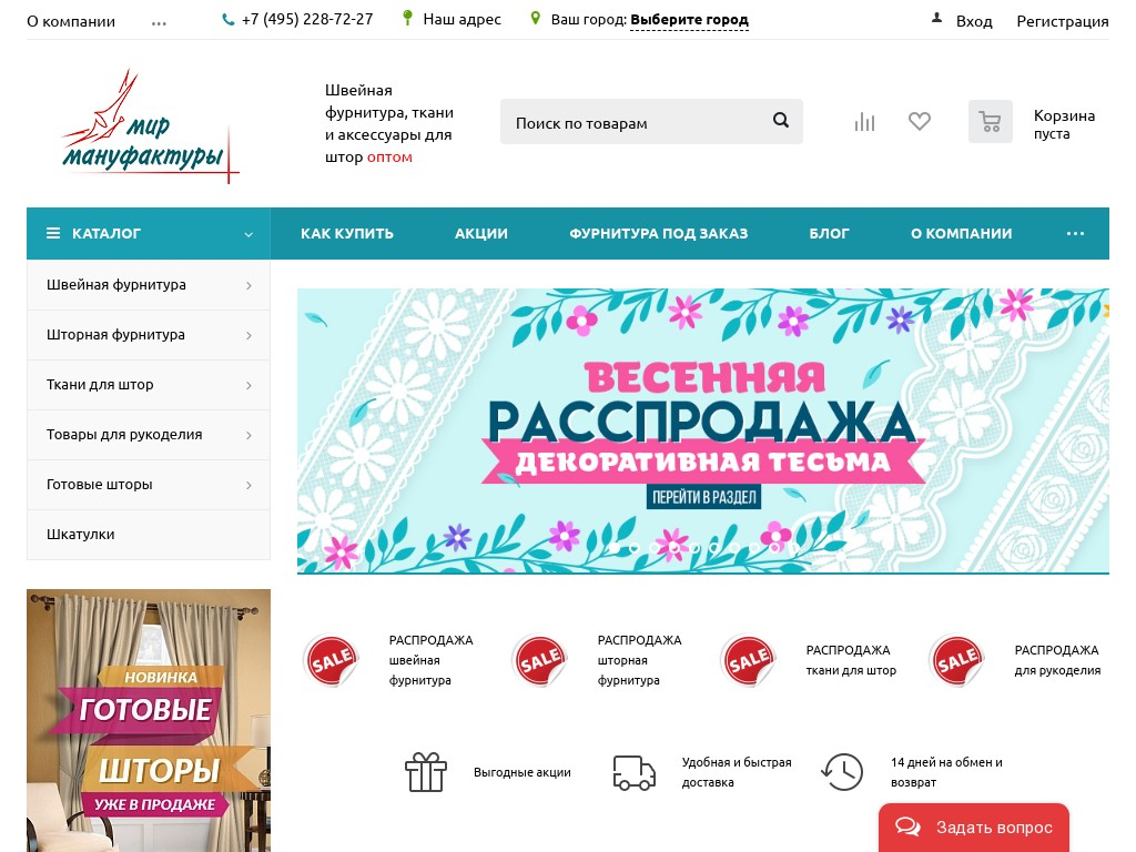 логотип mir-manufactura.ru