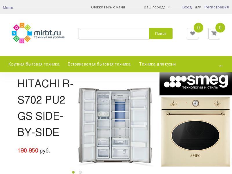 логотип mirbt.com