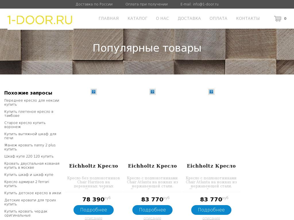 логотип mishka-shop.ru
