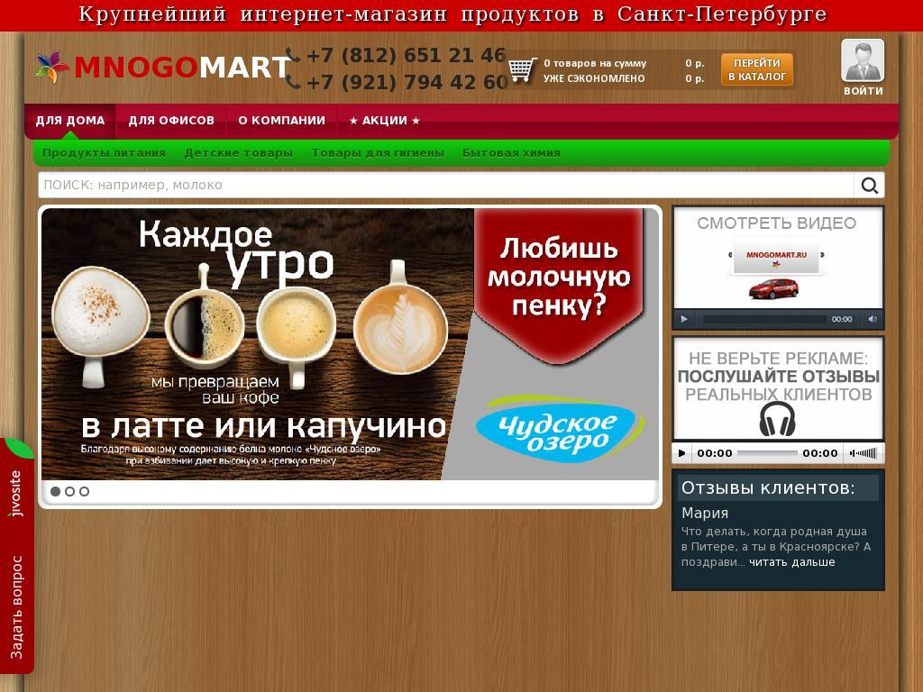 логотип mnogomart.ru