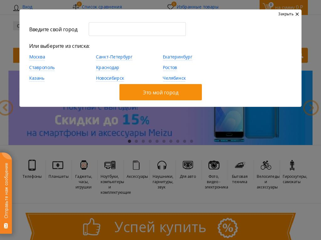 логотип mobilmir.ru