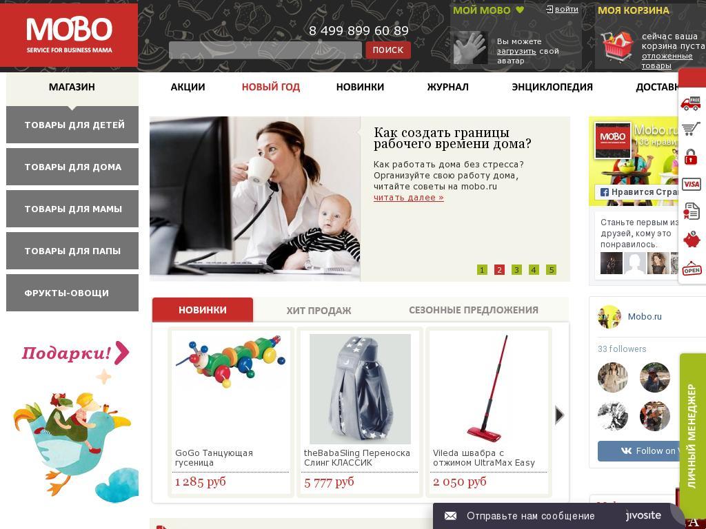 логотип mobo.ru