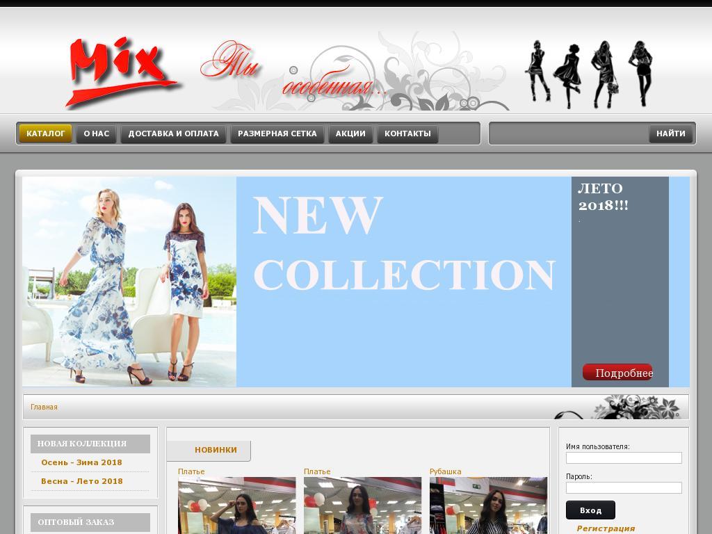 логотип moda-mix.com.ua