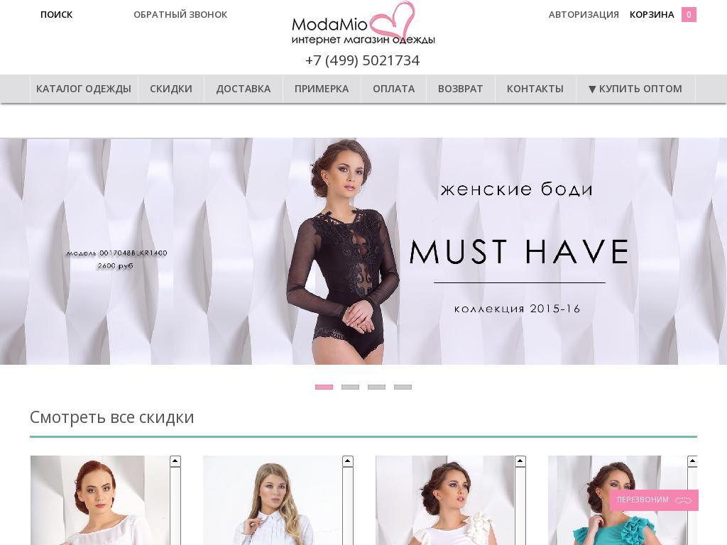 логотип modamio.ru