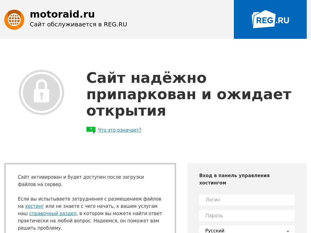 логотип motoraid.ru