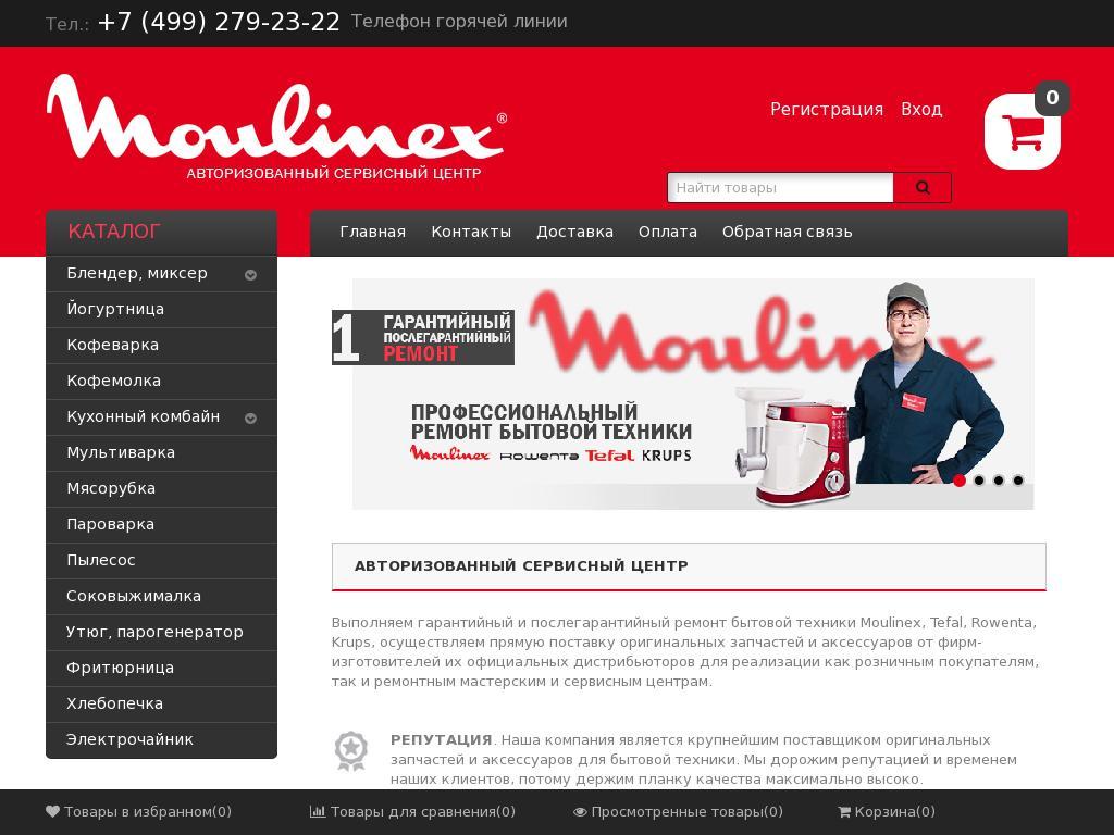 Скриншот интернет-магазина moulinex-service.ru