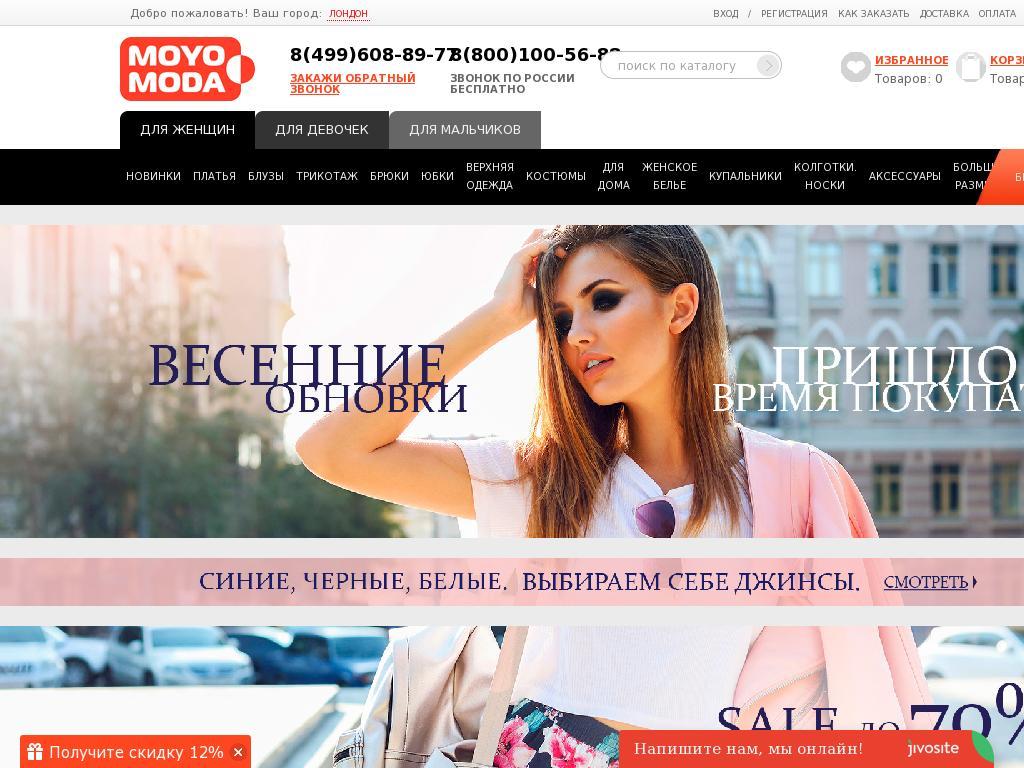 логотип moyaodejda.ru