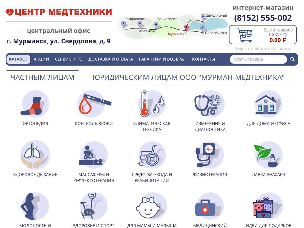 логотип mt51.ru