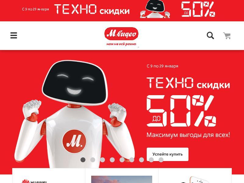 логотип mvideo.ru