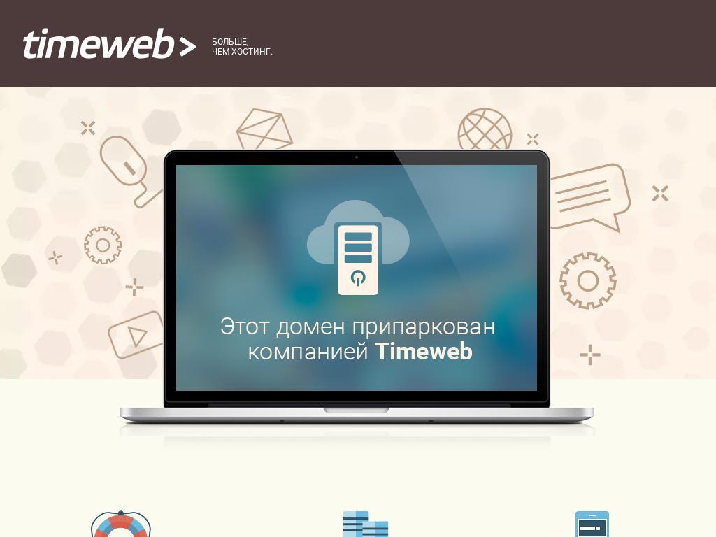 логотип mvitrina.ru