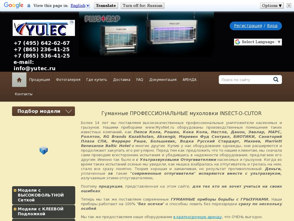 логотип myxnet.ru