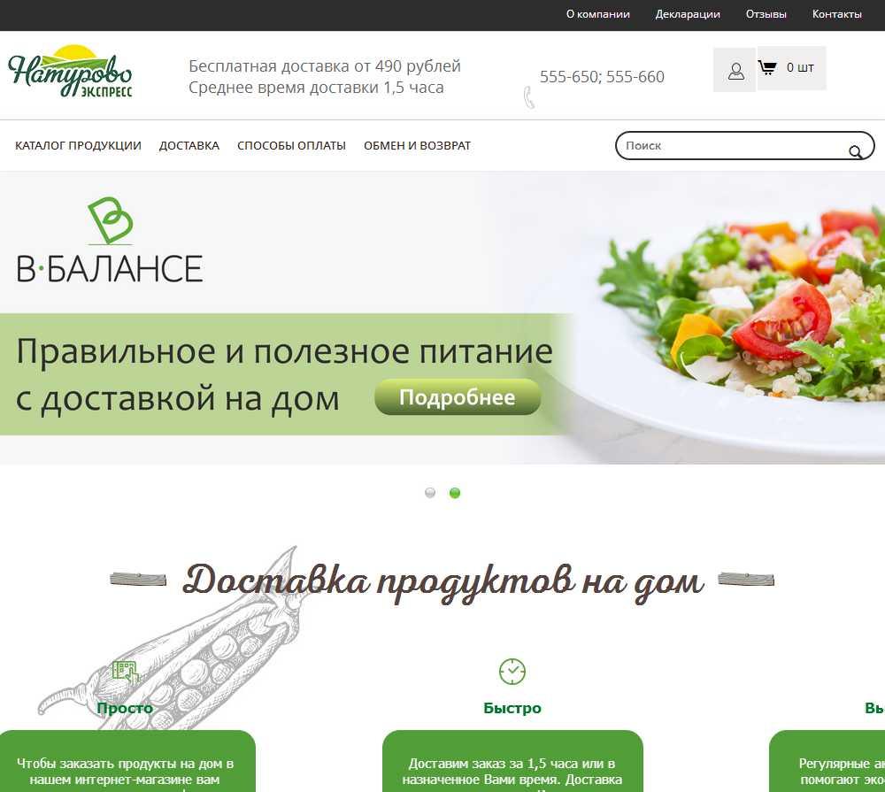 логотип naturovoexpress.ru