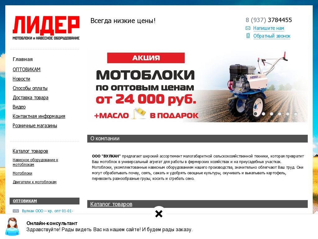логотип naves21.ru