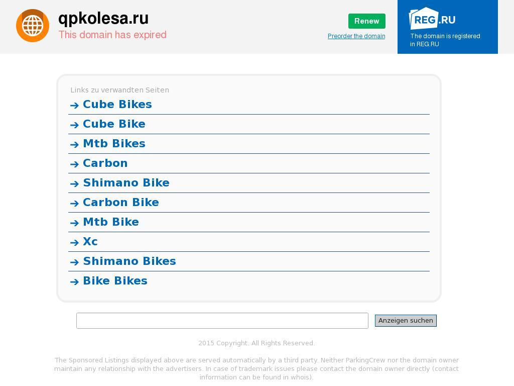 логотип nbrsk.qpkolesa.ru