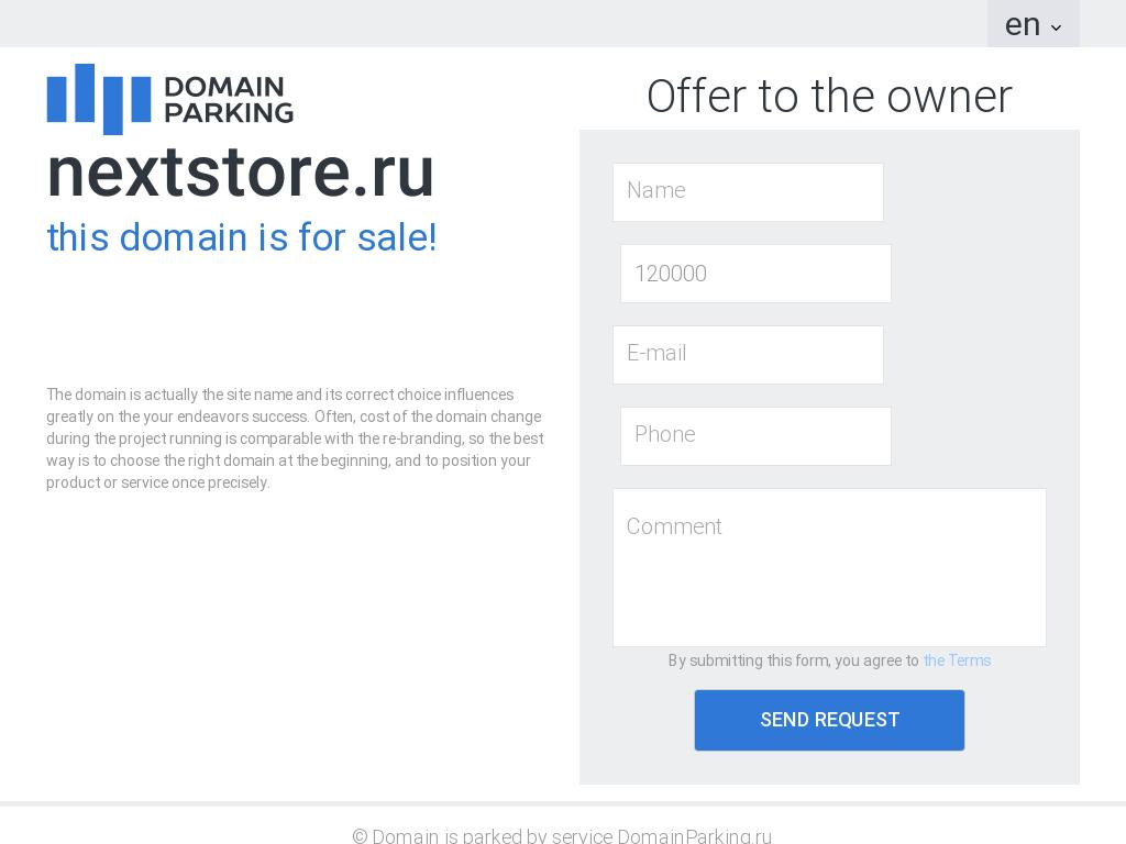 логотип nextstore.ru