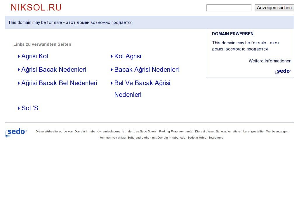 логотип niksol.ru