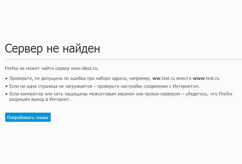 логотип nikxx.ru
