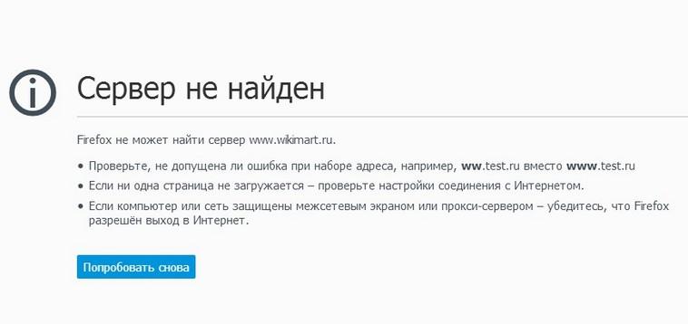 отзывы о nitka-igolka.ru