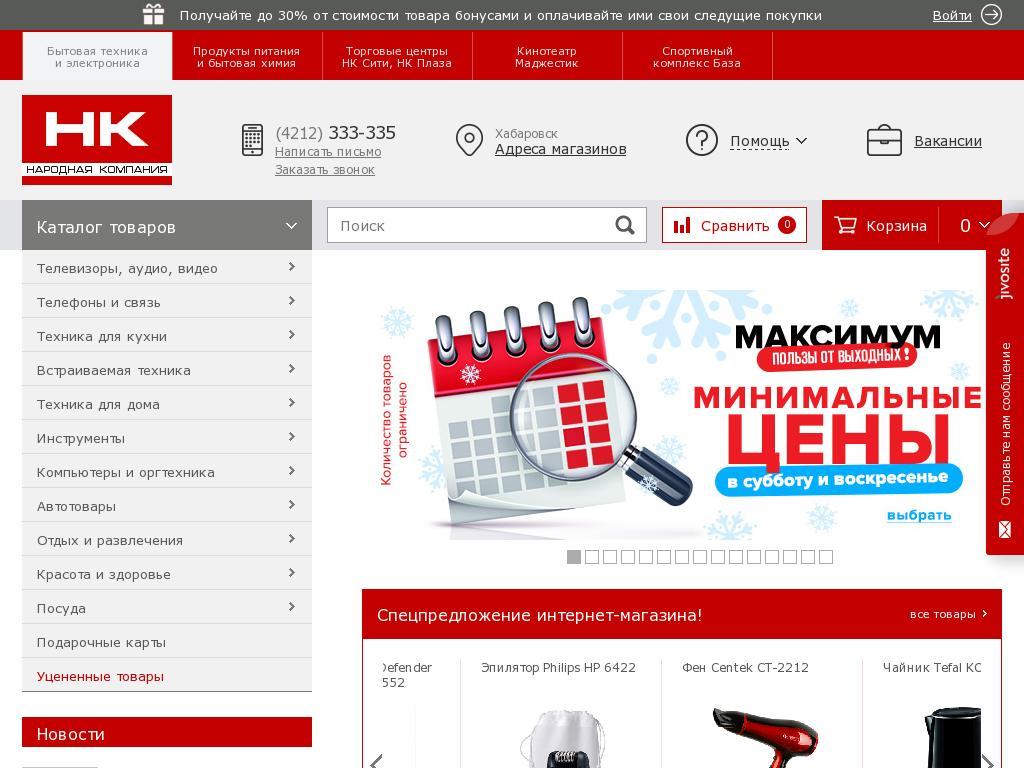логотип nk.ru