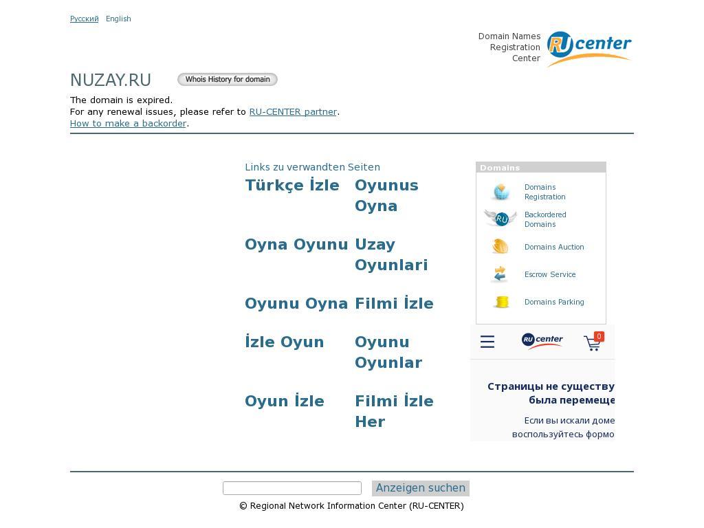 логотип nuzay.ru