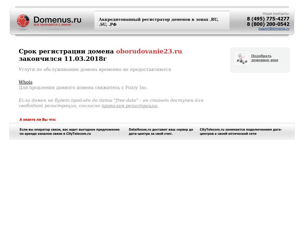 логотип oborudovanie23.ru
