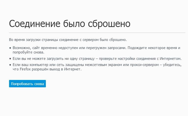 отзывы о omnishop.ru