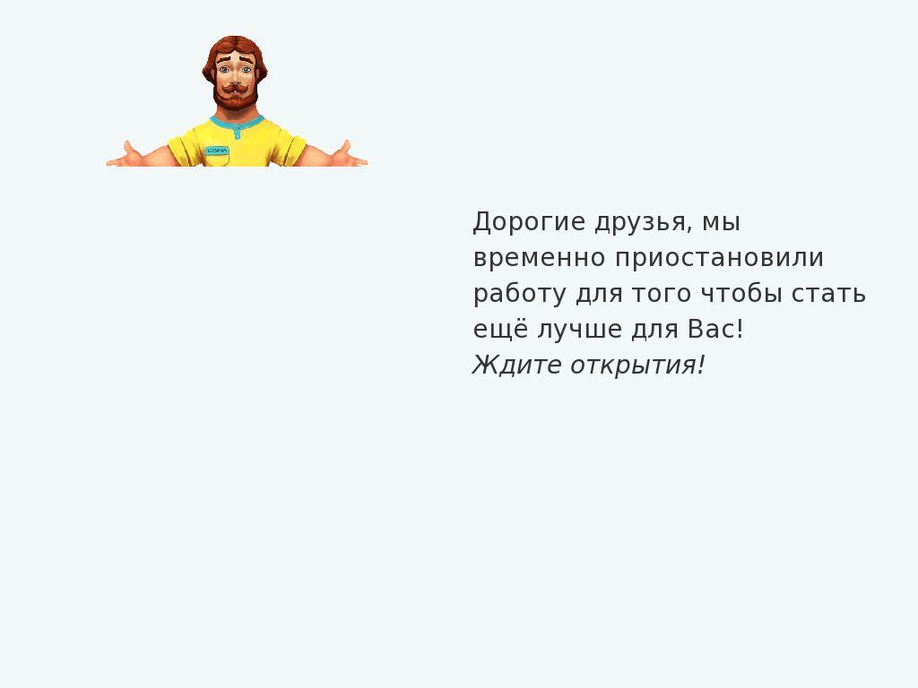 логотип online-korzina.ru