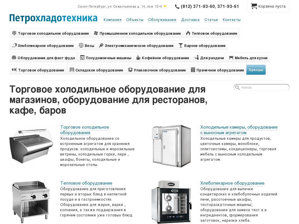 логотип ooopht.ru
