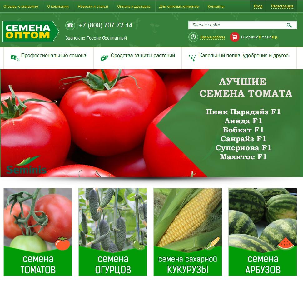 логотип optsemena.ru
