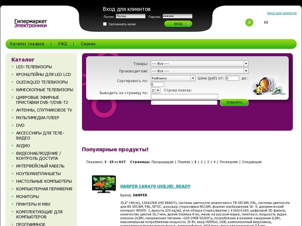 логотип orion10.ru