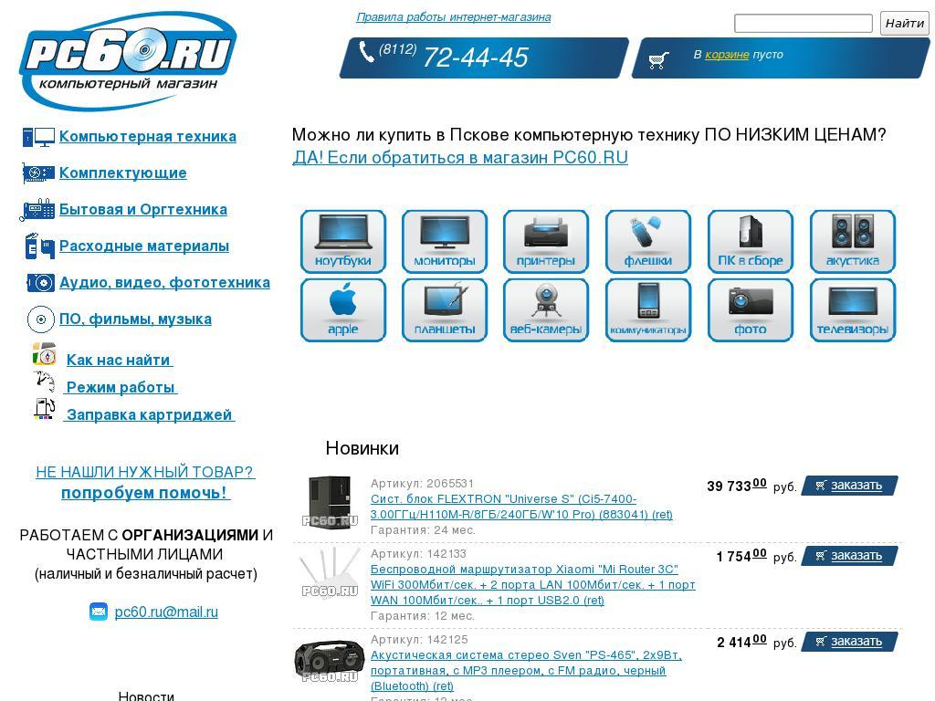логотип pc60.ru
