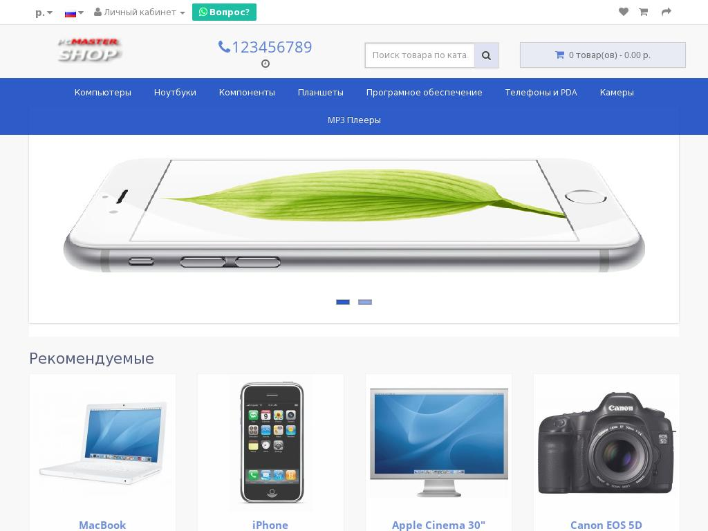 логотип pcmaster-shop.ru