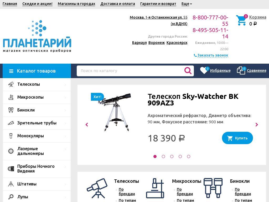 логотип pentax-optio.ru