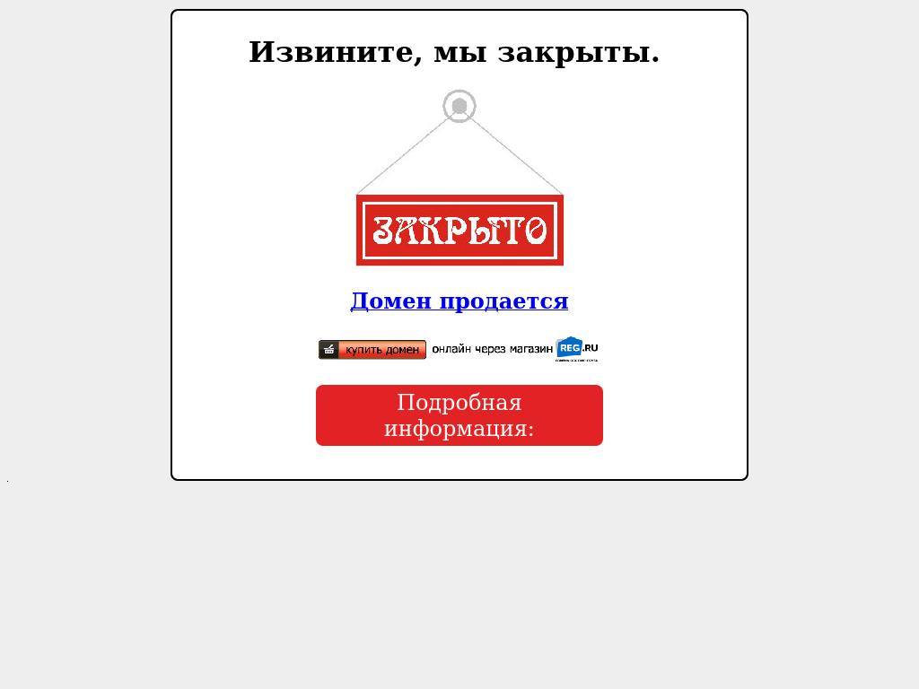 логотип personamag.ru