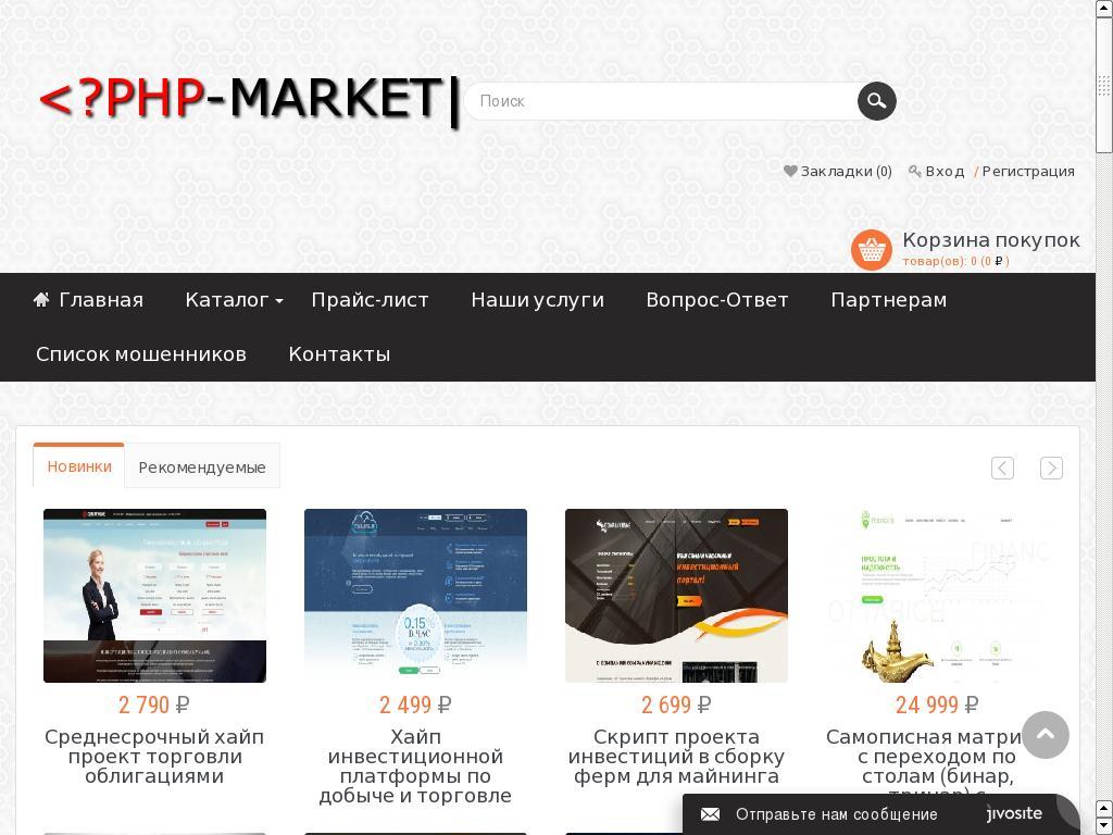 логотип php-market.ru