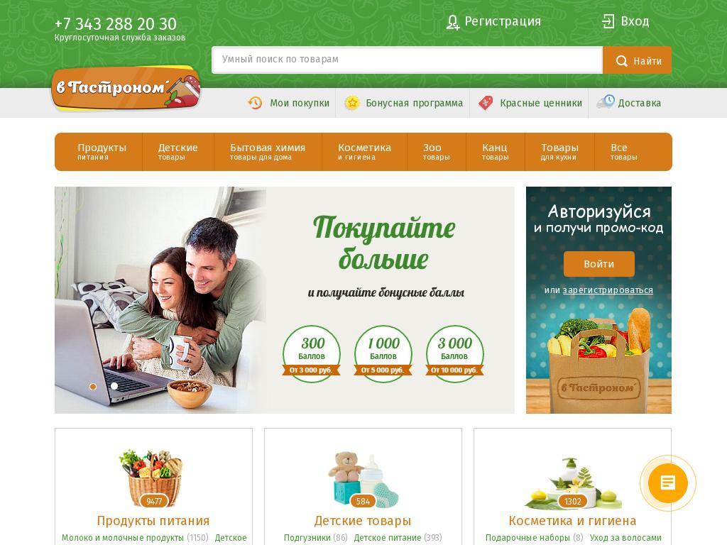 логотип piknikvdom.ru