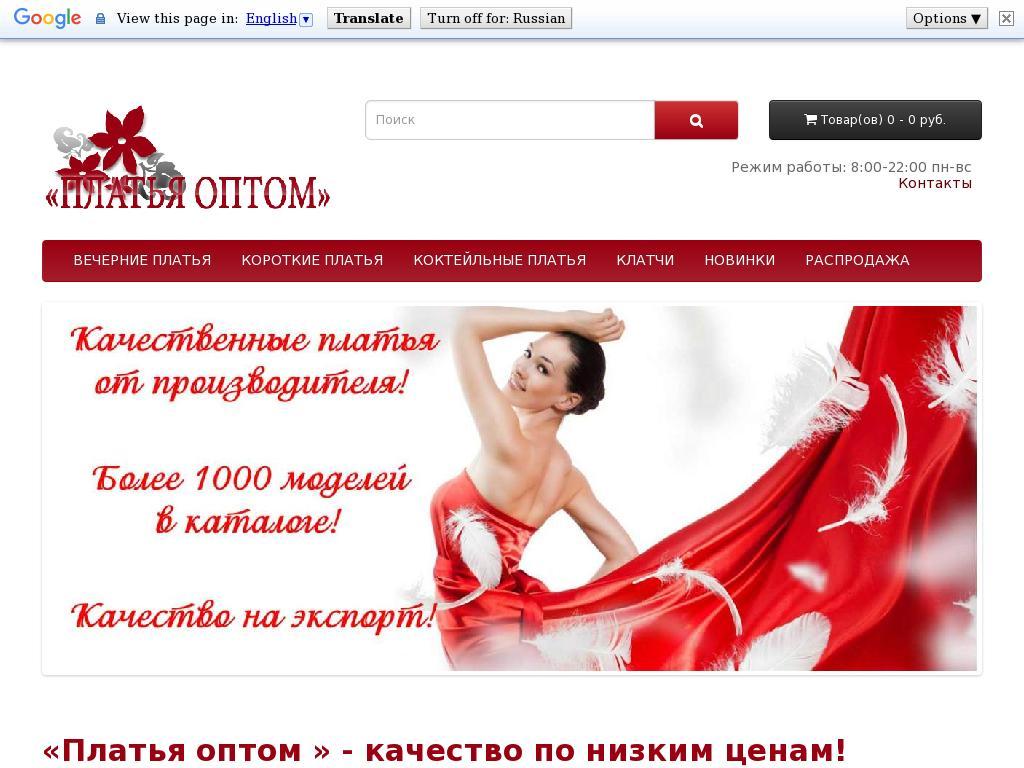 логотип platyaopt.ru