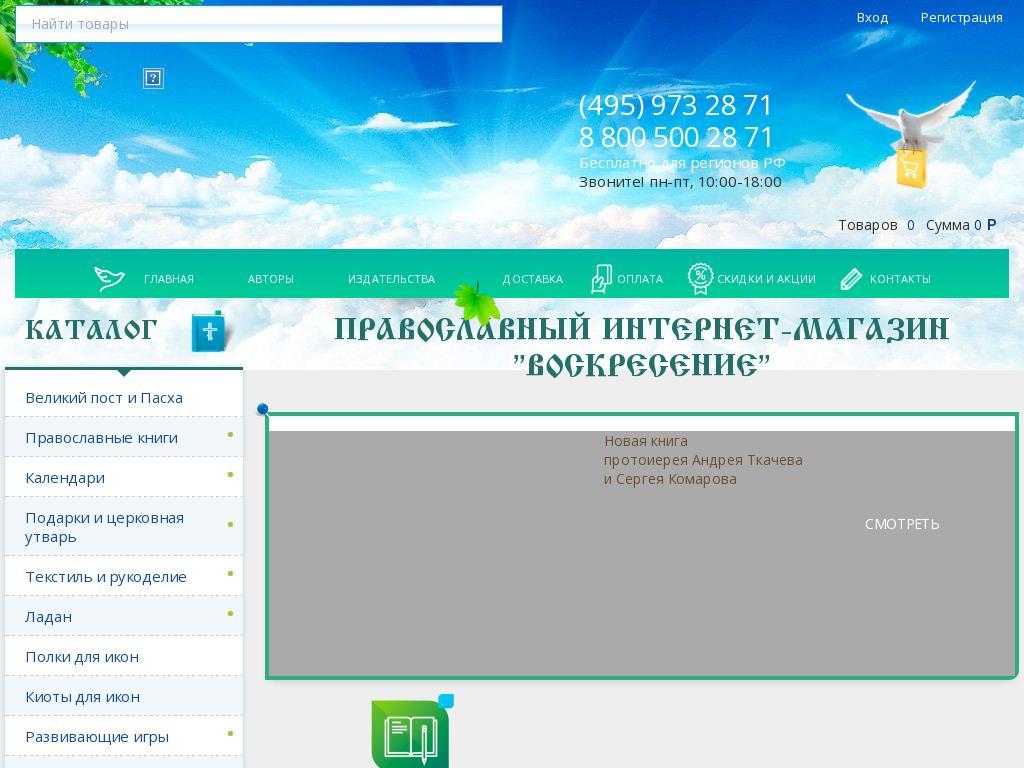 логотип pmvs.ru
