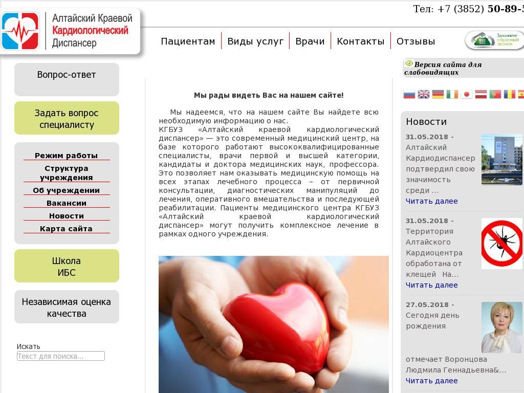 логотип podarki.barnaul.ru