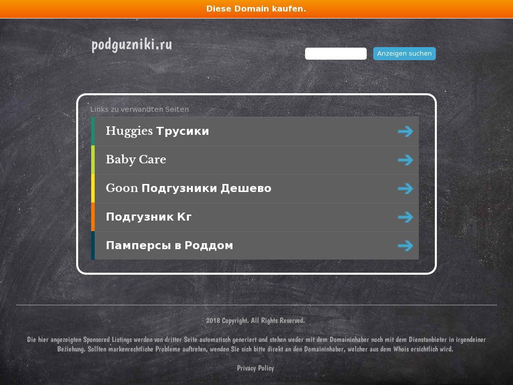логотип podguzniki.ru