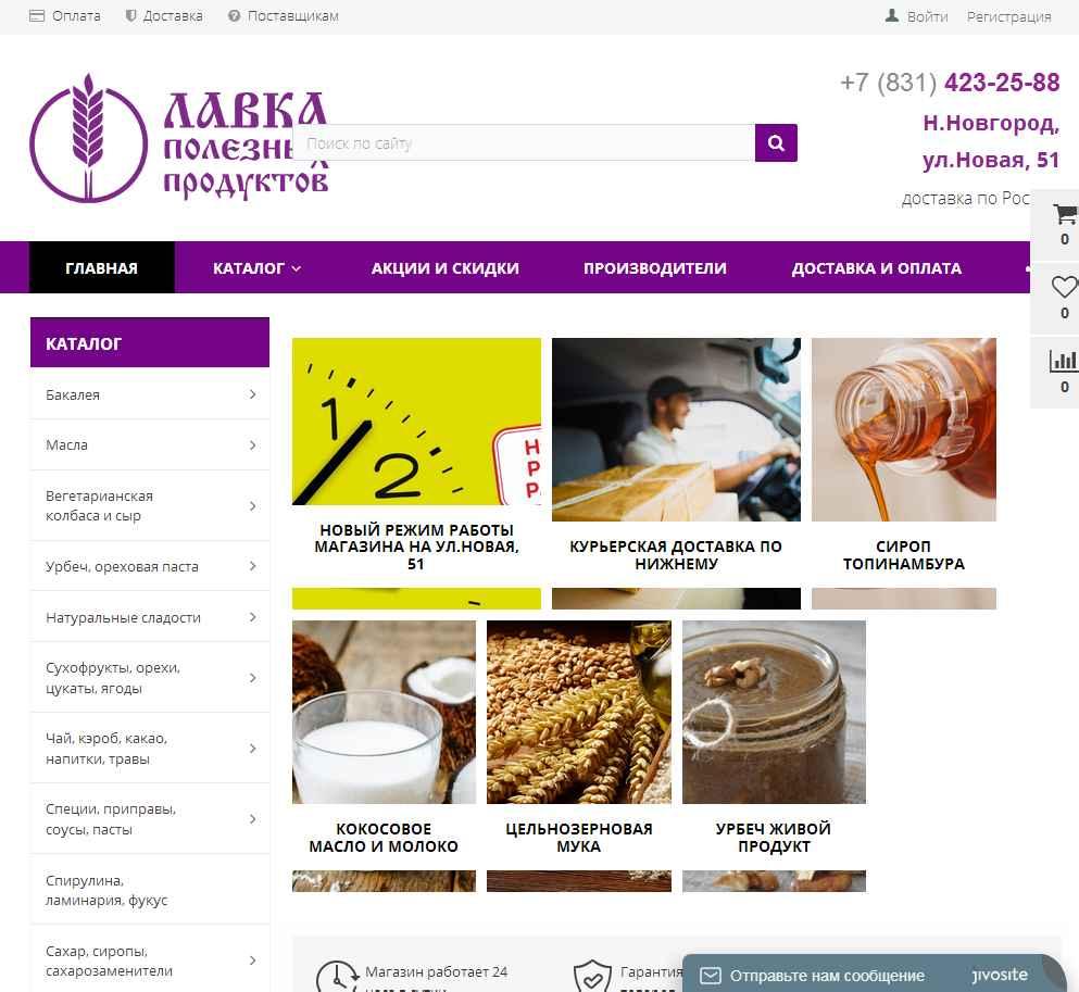 логотип polezno.online